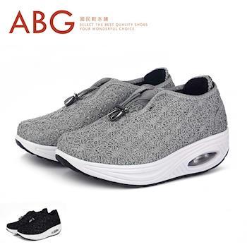 【ABG】窈窕健美‧彈力氣墊‧蕾絲搖搖鞋 (1188)