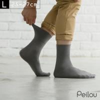 任-【PEILOU】貝柔Supima機能抗菌萊卡除臭寬口襪-紳士襪(單雙)