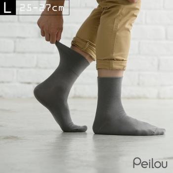 【PEILOU】貝柔Supima機能抗菌萊卡除臭寬口襪-紳士襪(單雙)