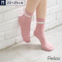 任-【貝柔】單雙-Supima機能抗菌萊卡除臭寬口襪(女款)-蝴蝶結