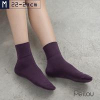 任-【PEILOU】貝柔Supima機能抗菌萊卡除臭寬口襪(單雙-女款)