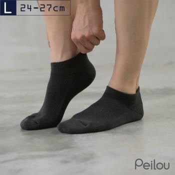 【PEILOU】貝柔機能抗菌萊卡除臭襪-船型氣墊襪(單雙-男/女適穿)