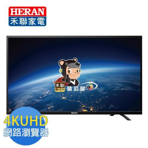HEARN禾聯 55型 4K連網 UHD LED液晶顯示器+視訊盒 HC-55NA1
