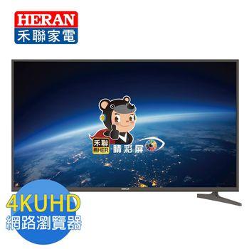 HEARN禾聯 50型 4K UHD LED液晶顯示器+視訊盒 HD-504KC1