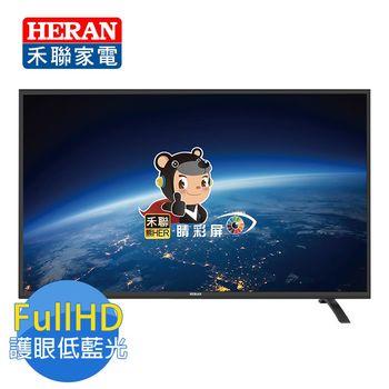 HEARN禾聯 49型 低藍光 FHD LED液晶顯示器+視訊盒 HD-49DC7