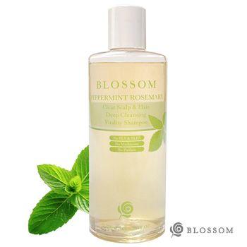 【BLOSSOM】薄荷迷迭香清爽活髮深層淨化修護洗髮精(250ML/瓶)