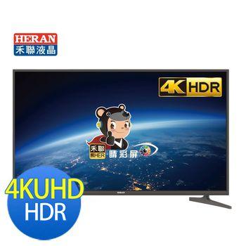 HERAN禾聯 43型 4KHDR聯網 LED液晶顯示器+視訊盒 HC-43J2HDR