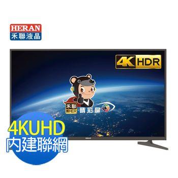 HERAN禾聯 50型 4KHDR聯網 LED液晶顯示器+視訊盒(HC-50J2HDR)