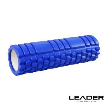 Leader X專業塑身美體瑜珈棒 滾筒 按摩輪 加長版45cm 寶藍