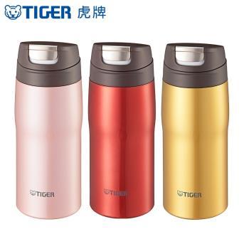 (日本製)TIGER虎牌 360cc彈蓋式不鏽鋼保冷保溫瓶MJC-A036