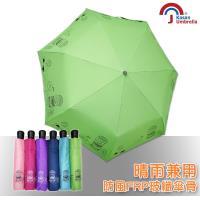 Kasan輕量銀膠自動晴雨傘-甜甜圈亮綠款