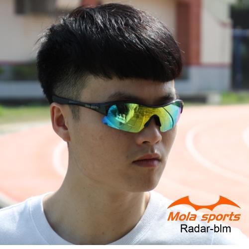 【Mola Sports】 摩拉運動太陽眼鏡 多層膜鏡片-radar_blm 自行車/高爾夫/跑步