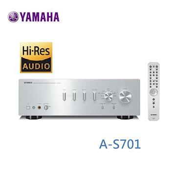 YAMAHA AS-701/S 綜合擴大機 銀色