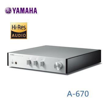 Yamaha A-670 數位功率擴大器