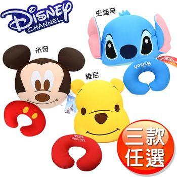 【迪士尼Disney】多用途創意造型抱枕 護頸枕 靠枕 旅行枕 三款任選(正版授權)