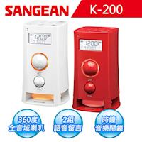【山進】SANGEAN二波段 數位式收音機(K-200)