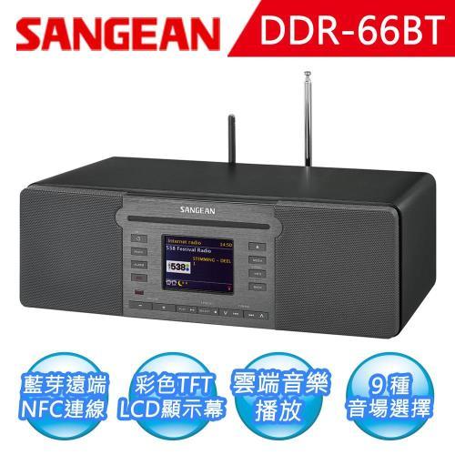 SANGEAN 數位多功能音響 DDR-66BT