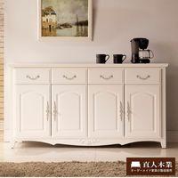 【日本直人木業】camla白色158cm廚櫃