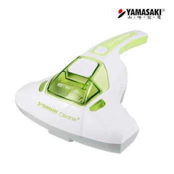 YAMSAKI 山崎HEPA過濾高效UV紫外線除螨機塵蹣機 SK-V4