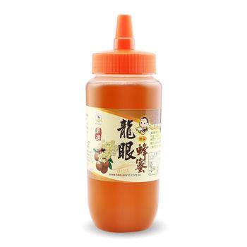 【蜂蜜世界】龍眼蜂蜜500g
