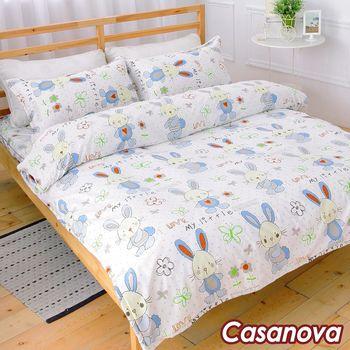 Casanova《邦妮寶貝》天鵝絨雙人加大四件式全舖棉兩用被床包組