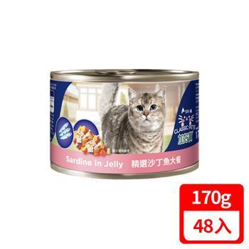 【Classic Pets】加好寶貓罐 - 精選沙丁魚鮮蝦大餐 170g (48罐 / 箱)