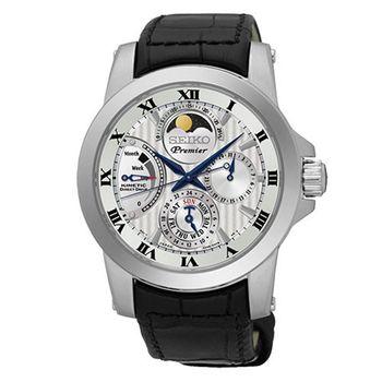 SEIKO 精工 PREMIER 互動式人動電能月相男用腕錶-40mm/5D88-0AG0P(SRX011J2)