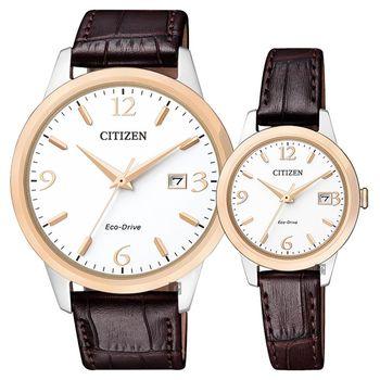 CITIZEN 星辰 光動能簡約對錶-玫瑰金圈x咖啡/40+27mm BM7304-16A+EW2234-12A