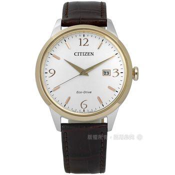 CITIZEN 星辰表 / BM7304-16A / 極致絕美數字藍寶石光動能日期壓紋真皮手錶 白x香檳金框x深褐 40mm