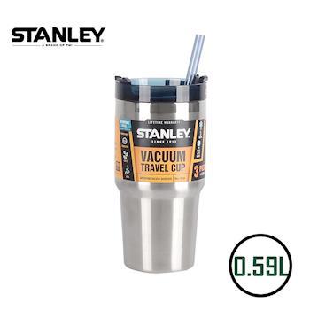 【美國Stanley】不鏽鋼保溫瓶/冒險系列吸管隨手杯 0.59L(不鏽鋼原色)