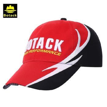布特Botack長帽簷帽燈LED燈帽釣漁帽 LMT5-9252 (附小頭燈)