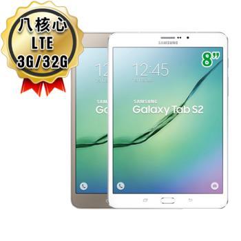 Samsung 三星 Galaxy Tab S2 8.0 T719C 8吋 八核心 32GB 平板電腦 LTE