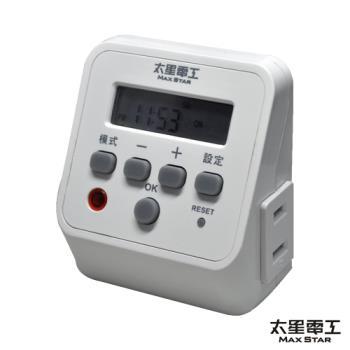 太星電工 省電家族時尚數位式定時器 OTM328