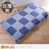 魔法Baby 台灣製雙人5x6尺透氣床墊~u3111