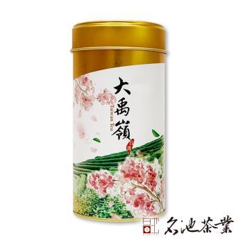 【名池茶業】加一元多一件頂級大禹嶺高海拔烏龍茶150gx4