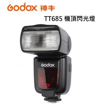 神牛迅麗GODOX TT685N TTL機頂閃光燈適用於nikon尼康相機~開年公司貨