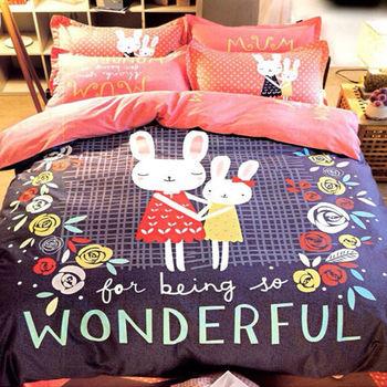 【情定巴黎】多款任选 独家大坂100%精梳纯棉双人四件式两用被床包组