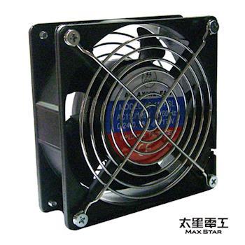 【太星電工】風神4吋一孔散熱降溫排風扇 WFEB41