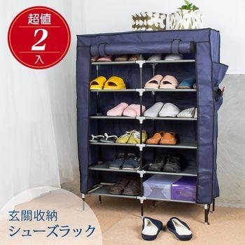 單門雙排12格簡易防塵DIY組合式鞋櫃鞋架 2入組