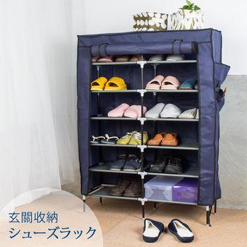 單門雙排12格簡易防塵DIY組合式鞋櫃鞋架