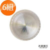 【太星電工】蘭卡威LED晶點小夜燈/暖白(6入) ZFC03*6
