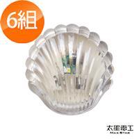 【太星電工】蘭卡威LED晶貝小夜燈/暖白(6入) ZFC02*6