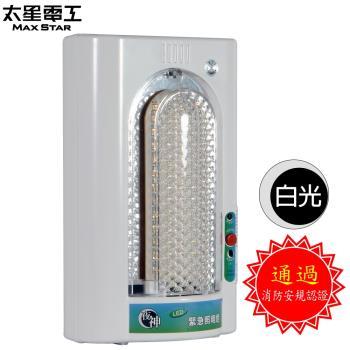 太星電工夜神400-24LED緊急照明燈(暖白光)IG4001