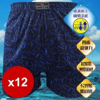 【英倫型男】機能舒適包腰織帶平口褲(12入)