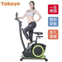 tokuyo 炫彩動感智能磁控健身車TB-321