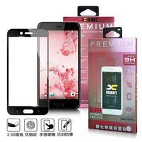 XM HTC U Play 滿版2.5D鋼化玻璃貼-黑色