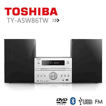 【TOSHIBA日本東芝】DVD/MP3/USB/藍芽床頭音響(TY-ASW86TW)