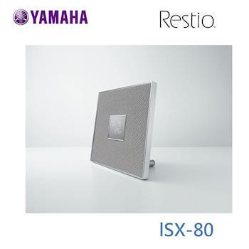 YAMAHA ISX-80  Restio桌上型音響