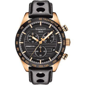 TISSOT 天梭 PRS516 時尚競速三眼計時腕錶/42mm/T1004173605100