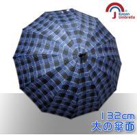 Kasan大傘面12K銀格自動直傘-藍黑格